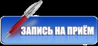 В центральных регионах России началось пыление растений