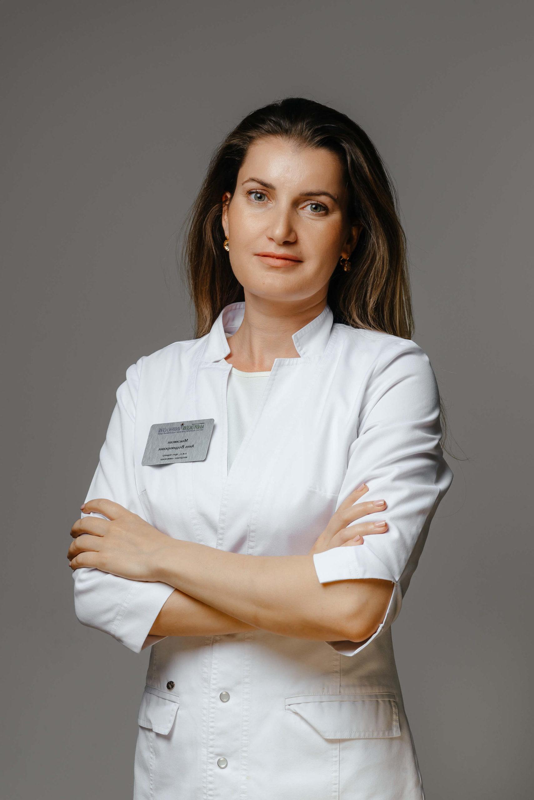Максимова Анна Владимировна