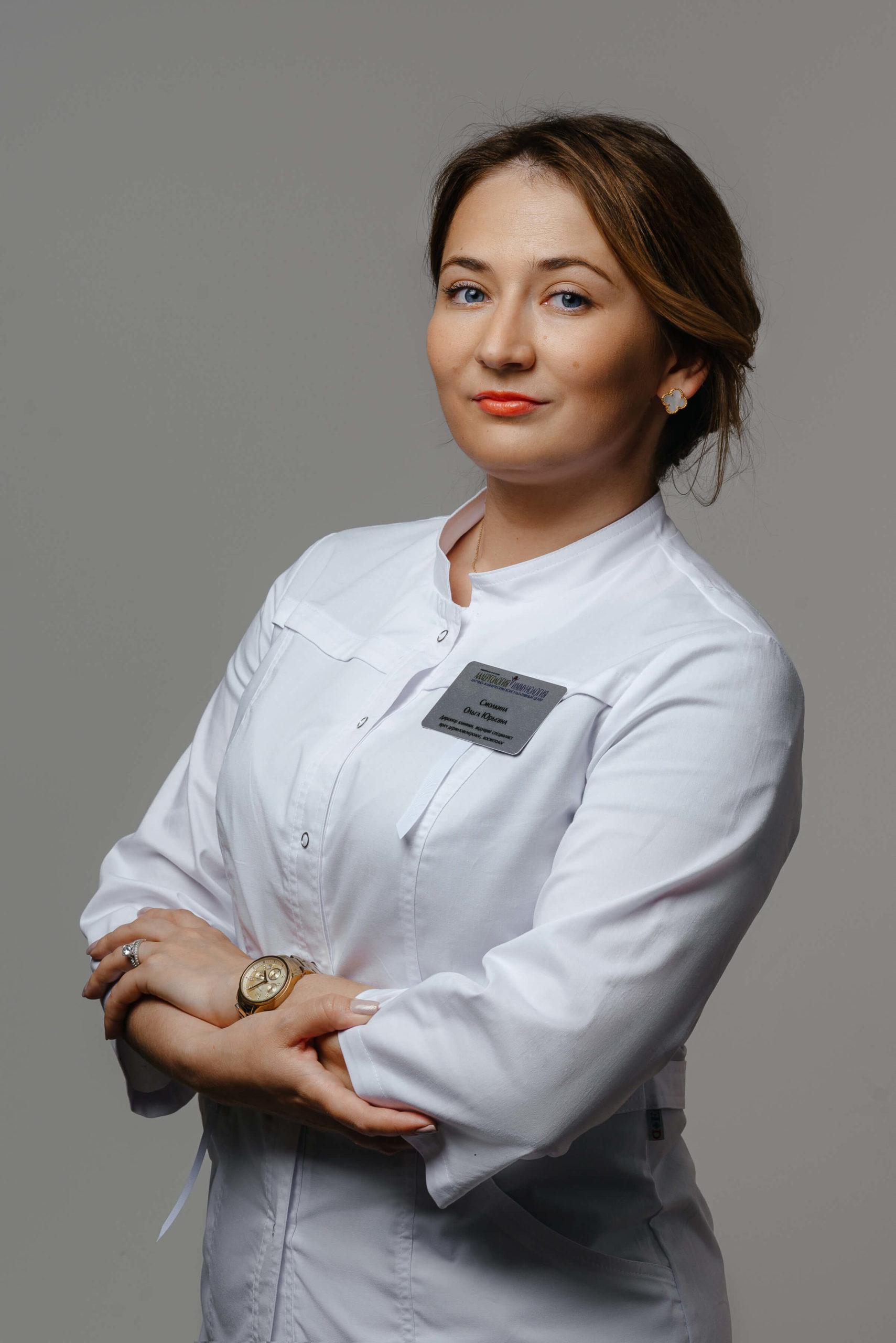 Смолкина Ольга Юрьевна